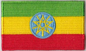 Ethiopia Embroidered Flag Patch, style 04